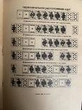 Фокусы с картами, фото №4