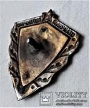 Знак Отличный пограничник МГБ, копия, сборный на заклепках, фото №7
