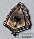 Знак Отличный пограничник МГБ, копия, сборный на заклепках, фото №9