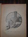 1915 Псков, Ливония и Вятка, фото №5