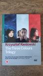 """Кшиштоф Кесльовський """"Три кольори"""" бокс-сет DVD (4 диска), фото №6"""