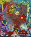 """Художник А.Лозовой, картина """"Песни сумеречных муравьёв 2"""", 60x80см., холст, масло, акрил, фото №2"""