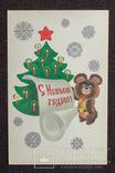Новогодняя открытка. Изобразительное исскуство. 1979 г. Художник А. Любезнов, фото №2