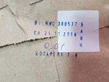 1 копейка Украина в опечатанном банковском пакете фото 2