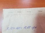 10 копеек в банковском пакете УкргазБанк 100 монет фото 2