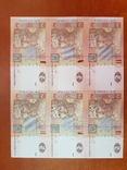 2 гривны 2018 оригинальная часть банкнотного листа НБУ