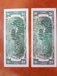 2 доллара США банкноты 2013 сразу две в лоте фото 2