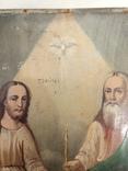Икона Троица, фото №11