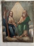 Икона Троица, фото №2