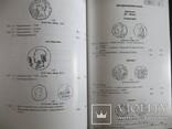 Каталог антиных монет Скифии, Березани, Никония, Тиры, Керкинитиды фото 3