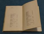 Комплект книг 10 шт., фото №9