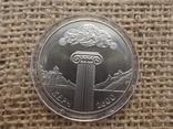 5 гривень. 2000р. м.Керч, фото №4