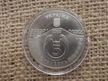 5 гривень. 2000р. м.Керч, фото №5