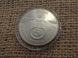 5 гривень. 2000р. м.Керч, фото №6