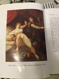 Эротика Античность Культ Обнаженного женского тела Тираж 1000, фото №5