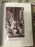 Эротика Античность Культ Обнаженного женского тела Тираж 1000, фото №7