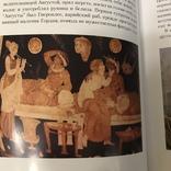 Эротика Античность Культ Обнаженного женского тела Тираж 1000, фото №2