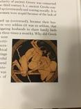 Эротика Античность Культ Обнаженного женского тела Тираж 1000, фото №10