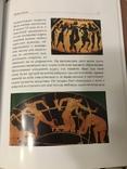 Эротика Античность Культ Обнаженного женского тела Тираж 1000, фото №11