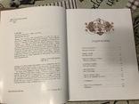 Эротика Античность Культ Обнаженного женского тела Тираж 1000, фото №12
