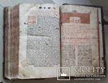 1686 г. Октоих (украинская книга) + рукопись, фото №2
