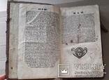 1686 г. Октоих (украинская книга) + рукопись, фото №5