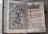 1686 г. Октоих (украинская книга) + рукопись, фото №6