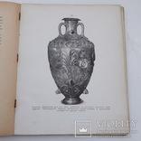 1915 г. Археология юга Украины - проф. М. Ростовцев, фото №11