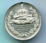 Франция. 1887. 50 лет правления Королевы Виктории. 40мм, фото №3