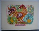 Лінорит Цыплёнок 39,5 на 29,5 см., фото №3