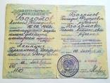 Свидетельство о рождении родился Лейпциге регистрация Дрезден ГДР Гознак 1959г, фото №2