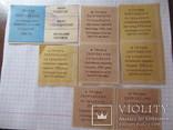 Запрошення на прид вина,горілчаних виробів 1990 Ужгород в связи с невыкупом, фото №2