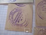 Запрошення на прид вина,горілчаних виробів 1990 Ужгород в связи с невыкупом, фото №12
