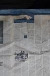 Рабочая газета ,25 мая 1989 год №120, фото №5