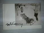 Т.Н.Яблонська Виставка творів Каталог 1960 тираж 500, фото №2