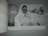 Т.Н.Яблонська Виставка творів Каталог 1960 тираж 500, фото №10