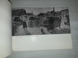Т.Н.Яблонська Виставка творів Каталог 1960 тираж 500, фото №11