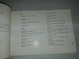 Т.Н.Яблонська Виставка творів Каталог 1960 тираж 500, фото №13