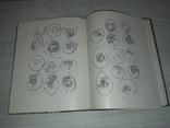 Монеты Московской Руси 1981 Г.А.Федоров-Давыдов, фото №7