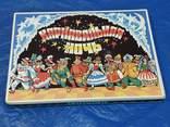 Набор спичек СССР Карнавальная ночь, фото №2