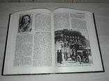 Энциклопедия Третьего Рейха 1996, фото №9