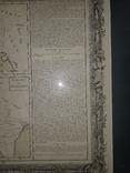 1761 Империя Нина и Семирамиды, фото №5