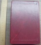 Подарочное издание. 3 тома в коробке., фото №5