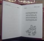 Подарочное издание. 3 тома в коробке., фото №7