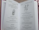 Подарочное издание. 3 тома в коробке., фото №9