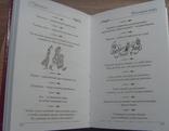 Подарочное издание. 3 тома в коробке., фото №10