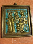 Деяния Святых, фото №2