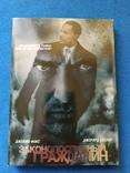 Dvd Законопослушный Гражданин, фото №2