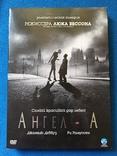 DVD Ангел-A, фото №2