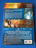 DVD Посейдон, фото №3